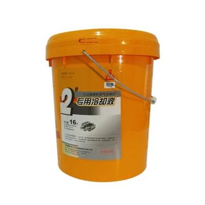 开山螺杆机油2号油 开山2#专用冷却液