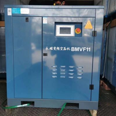 开山永磁变频螺杆式空压机BMVF11