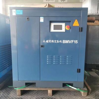 开山永磁变频空压机BMVF15