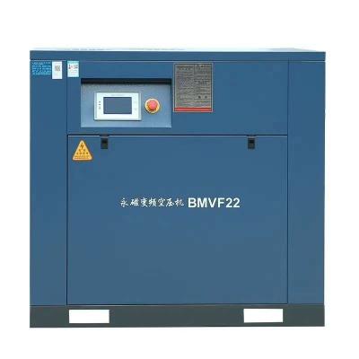 开山永磁变频空压机BMVF22