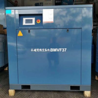 开山永磁变频空压机BMVF37