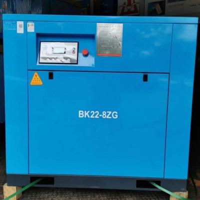 开山螺杆空气压缩机BK22-8ZG