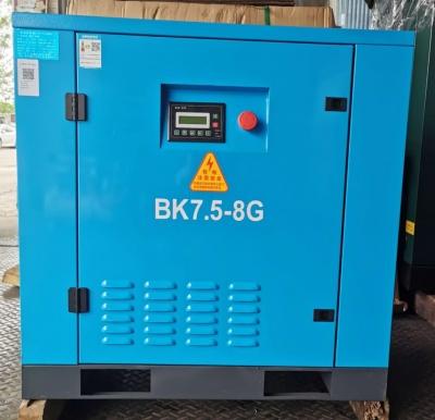 开山螺杆式空压机BK7.5-8G