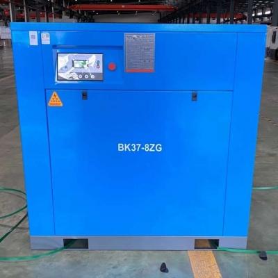 开山螺杆式空气压缩机BK37-8ZG