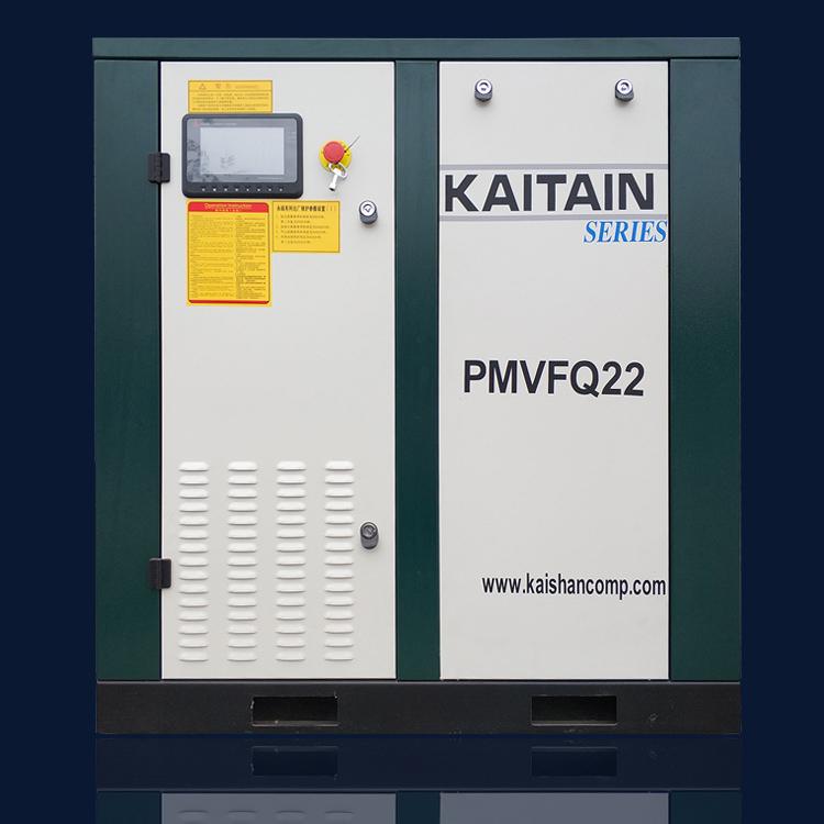 开山牌永磁变频螺杆式空压机 PMVFQ22