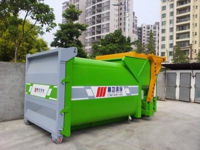 联体式垃圾压缩箱