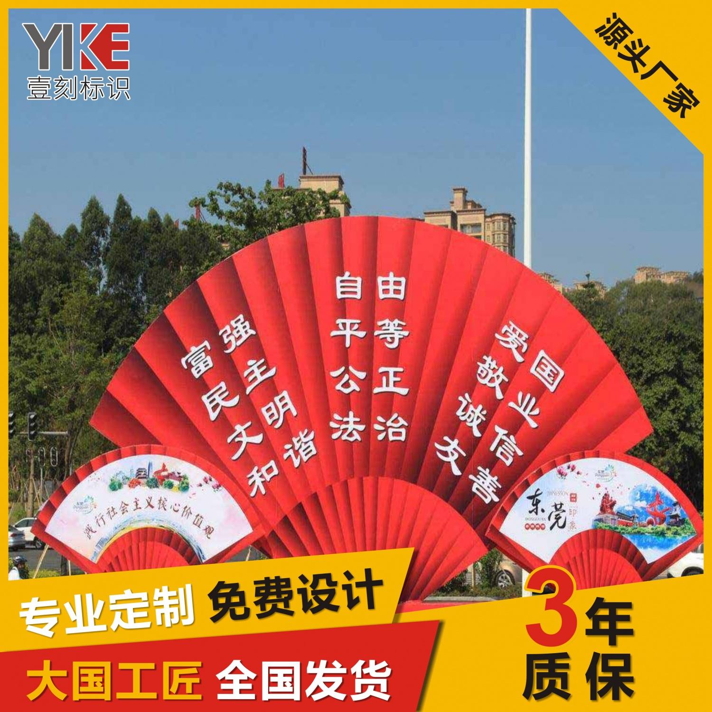 中国梦标识牌
