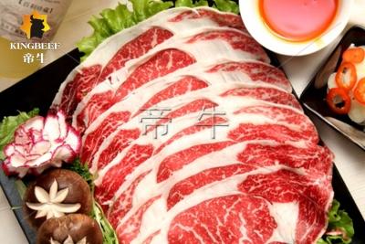 澳洲和牛450天眼肉