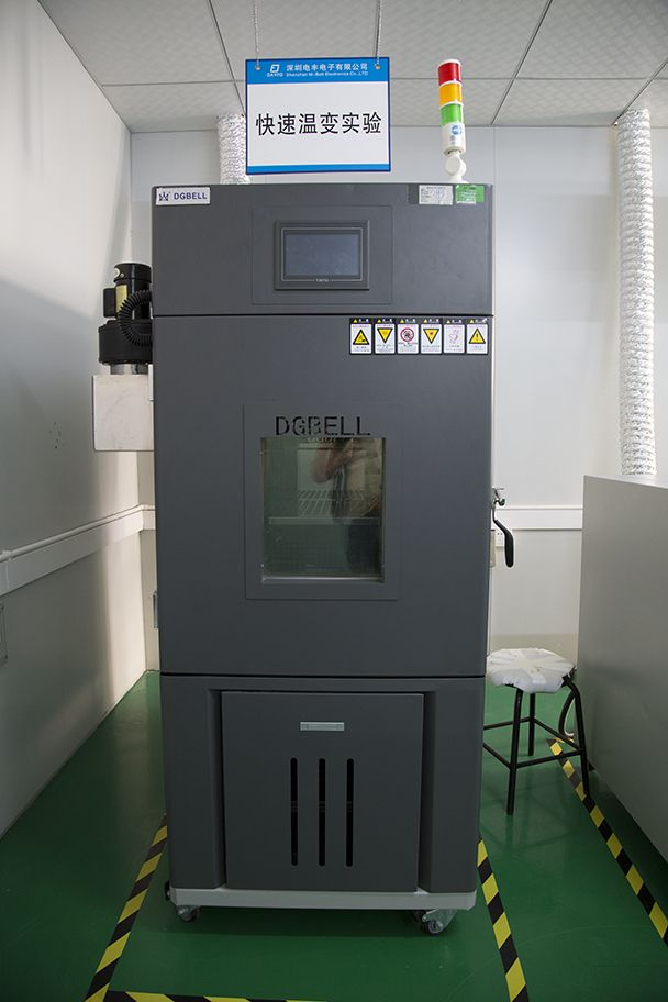 Rapid Temp-changing Tester