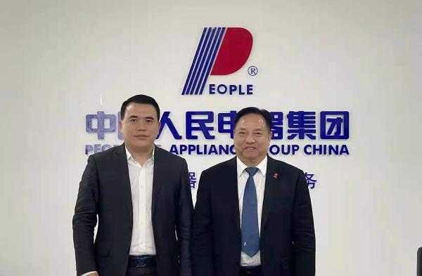 人民电器集团董事长郑元豹与秸秆...