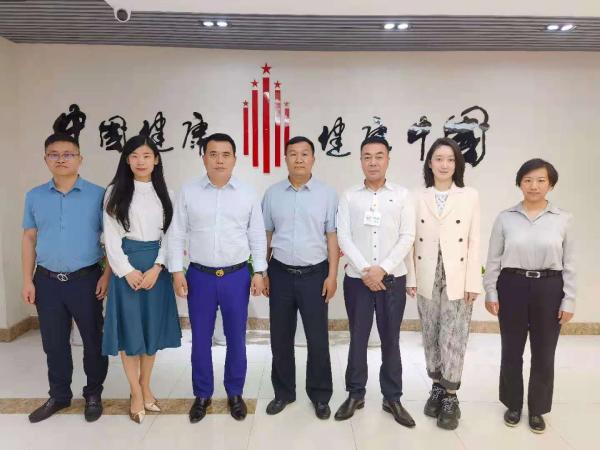 中国健康产业投资基金旗下企业中...