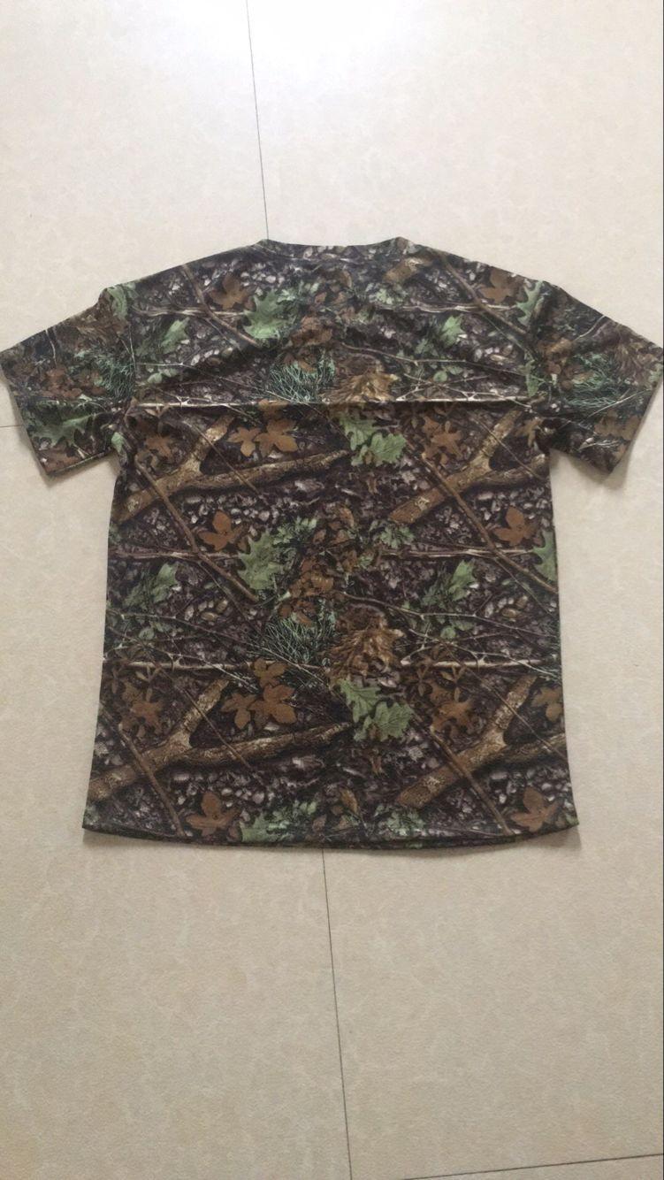 Camouflage Short Sleeve T- Shirt