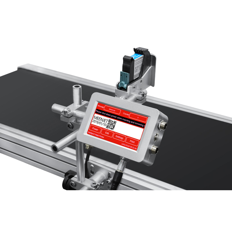 MX1可变数据喷印系统