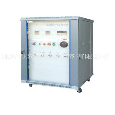 脉冲电压发生器JAY-5360