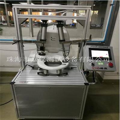 智能马桶摇摆试验装置JAY-5307