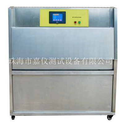 UV紫外线老化试验箱 JAY-1119