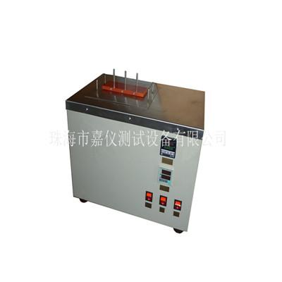 热稳定试验仪JAY-1137