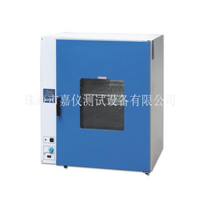 恒温干燥箱JAY-1159