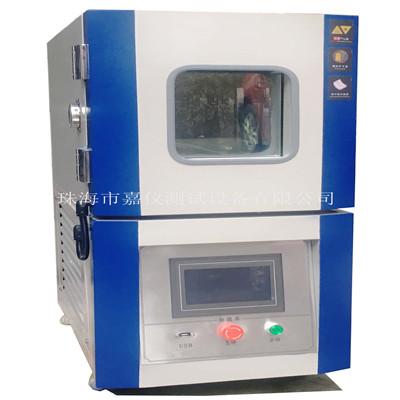 恒温恒湿试验箱(桌上型)JAY-1167