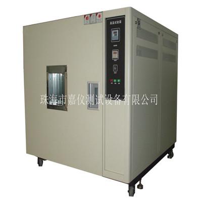 高溫吹塵試驗箱 JAY-1115F