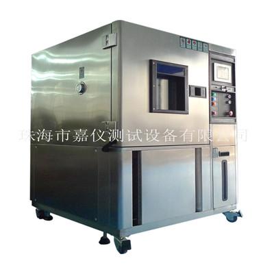 可程式恒温恒湿试验箱 JAY-1117