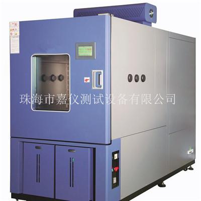 高温试验箱 JAY-1177