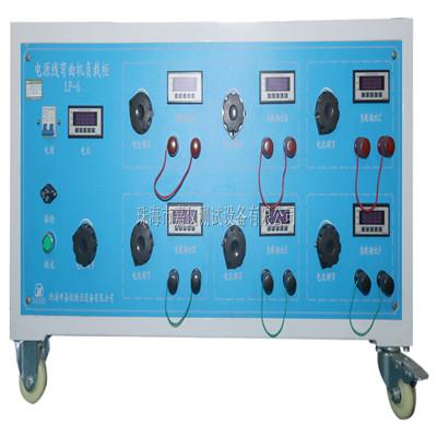 充电桩线缆弯曲试验机负载柜JAY-9717-LP-6