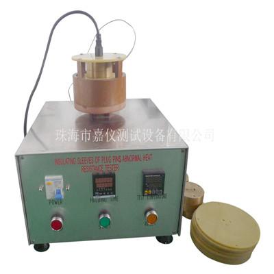 耦合器加熱裝置JAY-7603