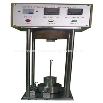 耦合器拔出力試驗裝置 JAY-7601