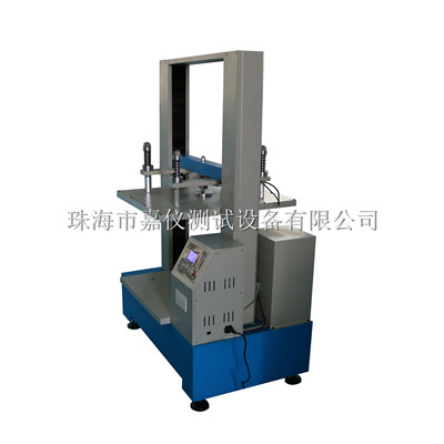 万能材料拉压力试验机(双工位) JAY-8703