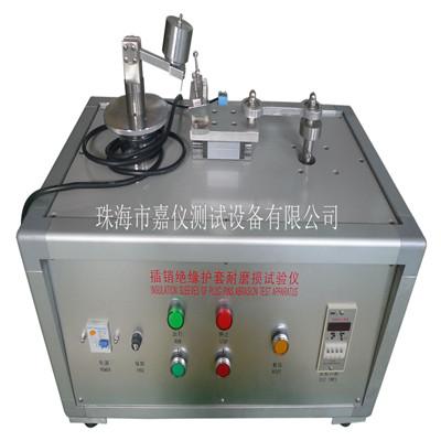 插头绝缘护套耐磨损试验仪 JAY-3135