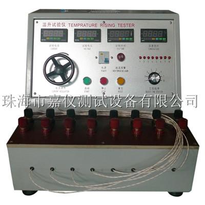 插头温升试验仪JAY-3157