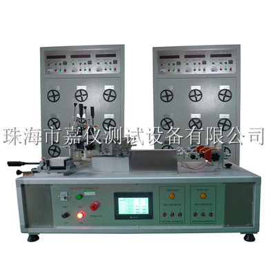 工業插座插套插拔力壽命試驗機 JAY-3193