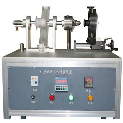 灯座正常工作试验装置 JAY-6035