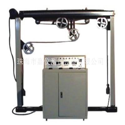 电线静态曲挠试验机JAY-2129