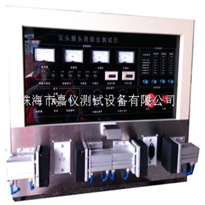 电源插头线综合试验机 JAY-2103