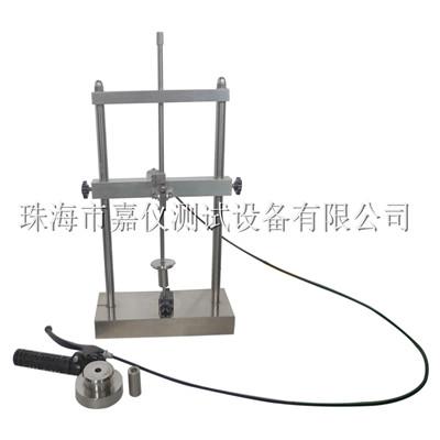 电线低温冲击装置JAY-2143