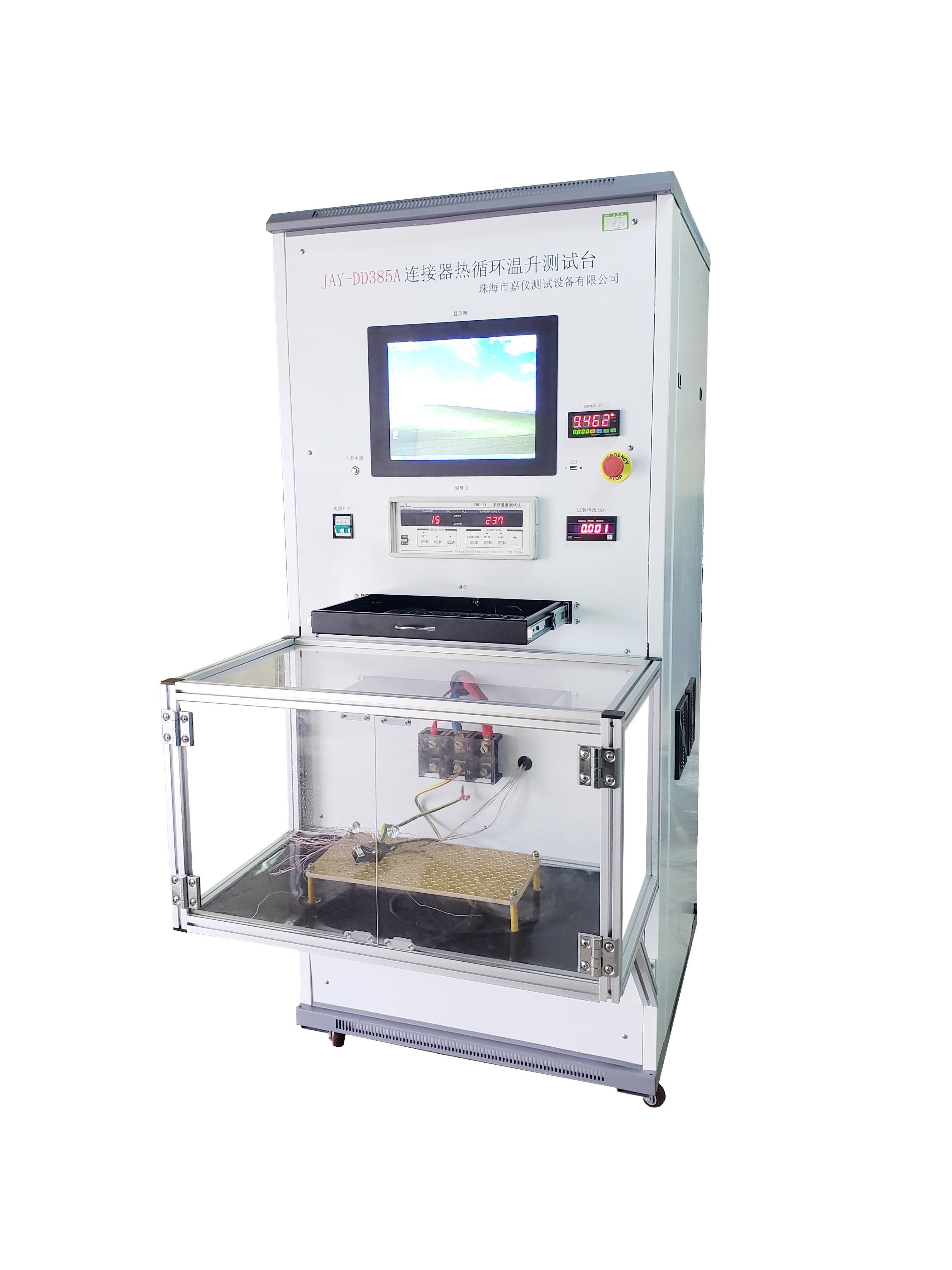 接线端子排端子温升试验仪JAY-3107