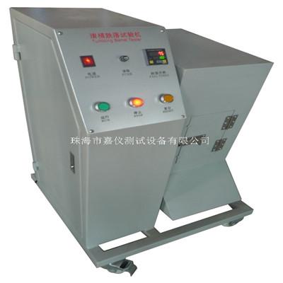 吸尘器清洁头冲击试验装置  JAY-GT59