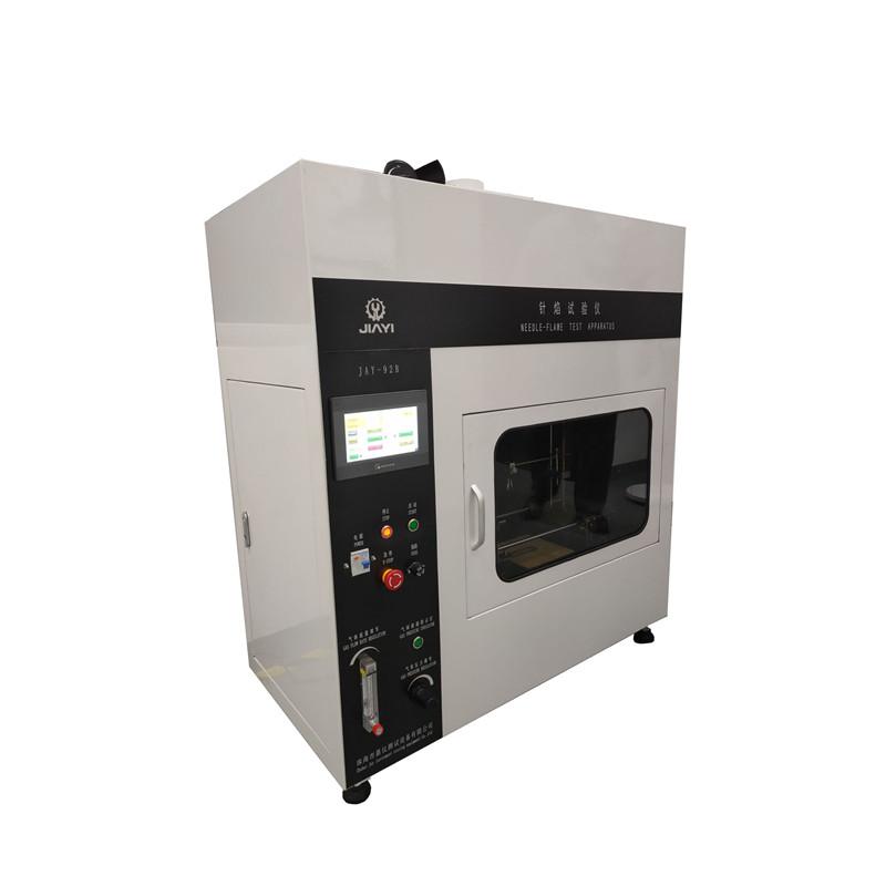 針焰試驗儀 JAY-92B(實用新型專利號:ZL201820012347.1)
