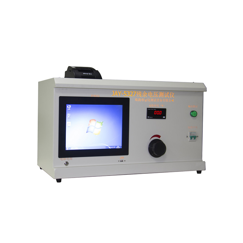 残余电压测试仪JAY-5327