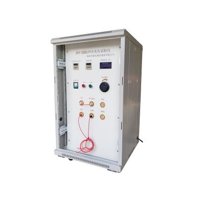 冲击电压试验仪JAY-5261