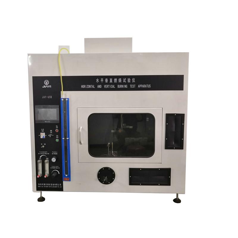 UL1598 垂直燃烧试验仪 JAY-9325