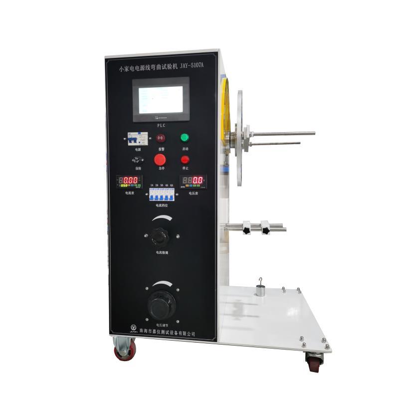 家电电源线弯曲试验机 JAY-5107