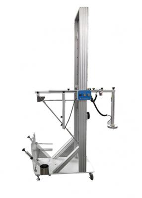 IK高能量机械强度试验机(三合一) JAY-7137L