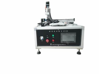 耐划痕试验仪 JAY-5100