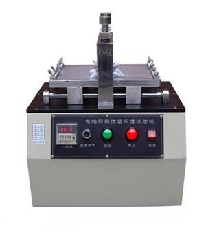 汽车电线耐刮磨试验机 JAY-2137