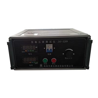 接触压降测试仪 JAY-3209