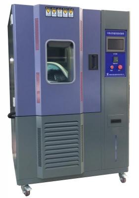 可程式恒溫恒濕試驗箱 JAY-1117