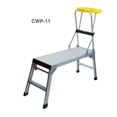 CWP-11